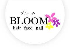 札幌市の中央区・白石区で、トータルビューティ(ヘアー・エステ・メイク・ネイル・着付け)の事なら、美容室「ブルーム」まで